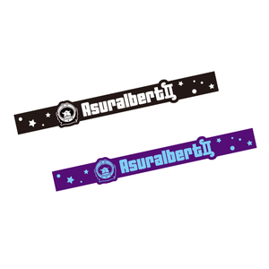 Asuralbert II 惑星ラババン
