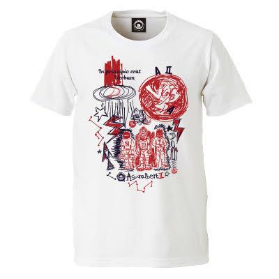 【SALE】In principio erat Verbum Tシャツ(白)